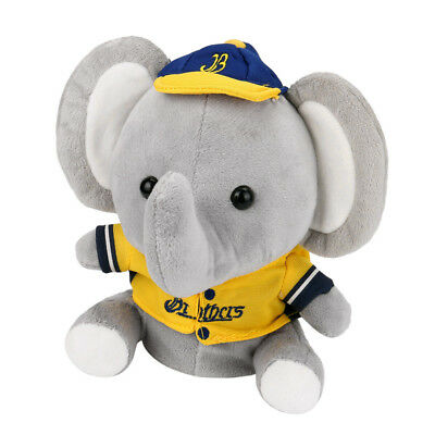 Peek-a-Boo Animated Talking Singing Plush Elephant Stuffed Doll Toys Kids Gifts