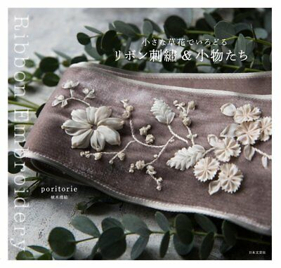 Ribbon Embroidery Designs by poritorie - Japanese Craft Book