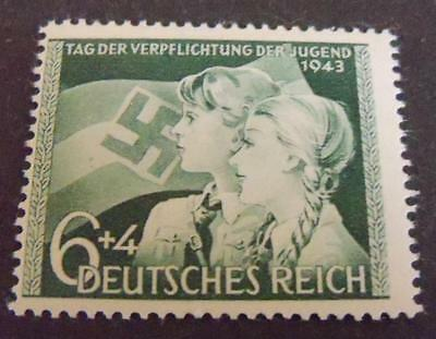 German Third Reich WW2 1943 Day of Hitler Youth Obligation stamp -MNH-