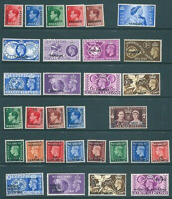 MOROCCO AGENCIES Edward VIII & George VI mint stamp collection