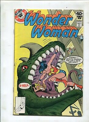 Wonder Woman #257 - Whitman Variant Edition! - (8.5) 1979