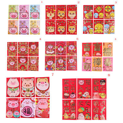 6x cute chinese new year red packet red envelope 2019 year of the pig lucky JG
