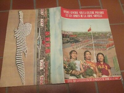 Cina Chine Old Magazine Sports Of New China / Apercu De La Chine Nouvelle Pekin