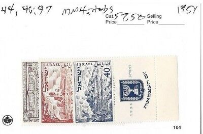 Israel 1951 TEL AVIV ,STATE OF ISRAEL MNH  WITH TABS, Scott 44,46 AND 47.