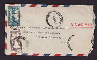 Lebanon 1945 airmail cover to the USA