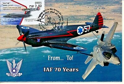ISRAEL 2019 ATM LABELS ISRAEL AIR FORCE 70th SPITFIRE TO F35 MACHINE 01 MAX CARD