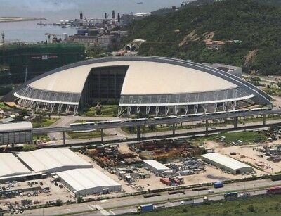 postcard - Macao East Asian Games Dome Stadium - Macao - China