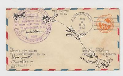 Glider Mail: 1934 Lustig Sky Train flight, cover signed by all 4 pilots!   //c