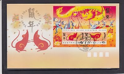 1996 Year of the RAT MS (Mini Sheet)  FDC