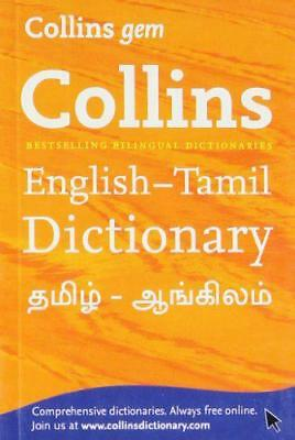 Collins Gem English-Tamil/Tamil-English Dictionary (Collins Gem) by , Paperback