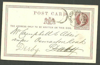 Qv 1/2D Brown Post Card Bradford Yorks 1876 Advertising Thomas Arton & Co