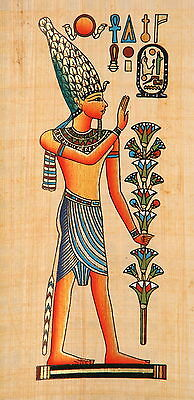 """Egyptian Papyrus -Hand Made - 5"""" x 12"""" - Ancient Art - Ramses"""