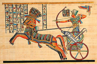 """Egyptian Papyrus - Hand Made - 12"""" x 16"""" - Ancient Art  - King Ramses ll"""