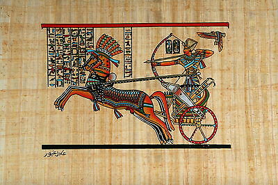"""Egyptian Papyrus - Hand Made - 9"""" x 13"""" - Ancient Art  - King Ramses ll"""