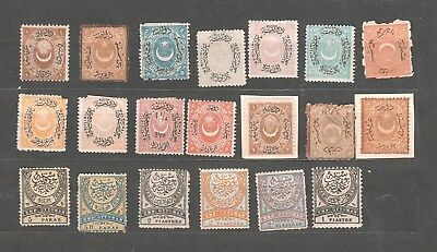 01-30-3272 TURKEY - Ottoman Empire - lot of old stamps