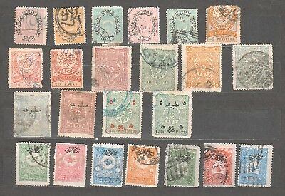 01-30-3276 TURKEY - Ottoman Empire - lot of old stamps