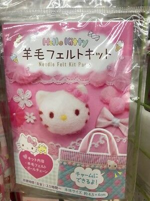 Sanrio Japan needle felting Hello kitty kit Wool Felt kawaii