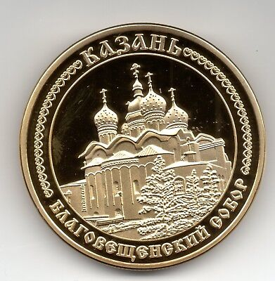 Russia Gold Coin Church USSR Soviet Union Putin Eagle Moscow World Cup 2018 CCCP