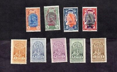 1930.CORONATION OF HAILE SELASSIE 9xDIFF'T 1ST & 2ND ISSUE M.H.COMMEM STAMPS.