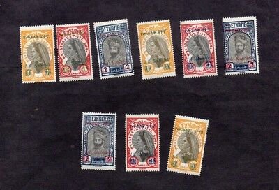 ETHIOPIA. 1931.MEHALEK SURCHARGE STAMPS 9xDIFF'T. M.H.