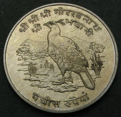 NEPAL 25 Rupee VS 2031 (1974) - Silver - Conservation - aUNC - 1175