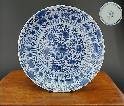 FINE Perfect! Chinese Blue and White Fluted Moulded Plate KANGXI c1662-1772