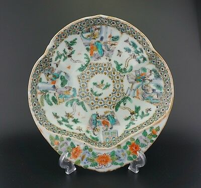 LARGE Chinese Canton Famille Rose Mandarin Flower SHELL Plate Charger c1850