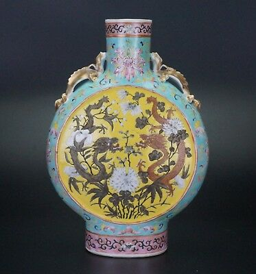 Antique Chinese Straits Porcelain Famille Rose Moonflask Dragon Vase DaYaZhai