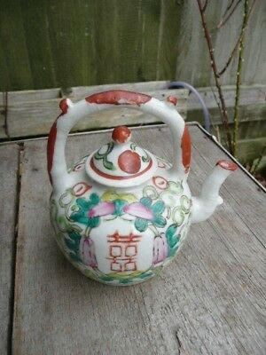 Antique/vintage  Chinese Famille Rose  Tea Pot. Hand Painted.