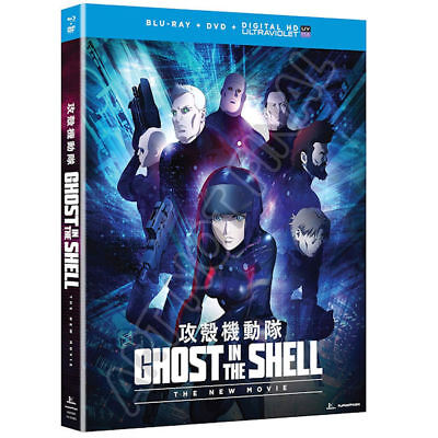 Ghost in the Shell: The New Movie Blu-ray + DVD