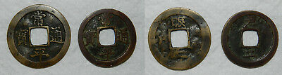 KOREA : 2 OLD MUN COINS  17th-19th Century