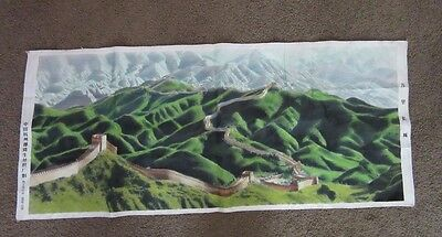 """Textile fabric print. Great Wall in China. 40"""" x 17"""""""