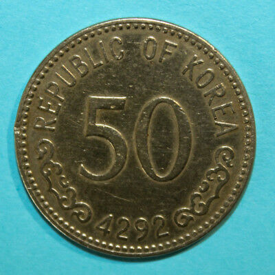 South Korea 50 Hwan KE4292 (1959) Very Fine +/ Extremely Fine Coin - Turtle Boat