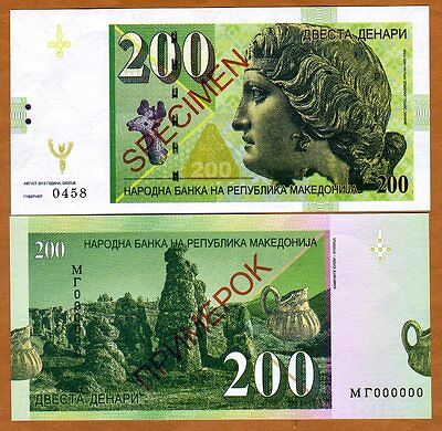 Macedonia 200 Denari 2013 Private Issue Specimen for official competition Type 2