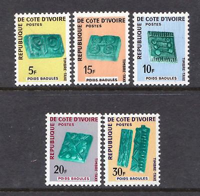 Ivory Coast 1968 Postage Due Stamps - MNH set of 5  - (410)