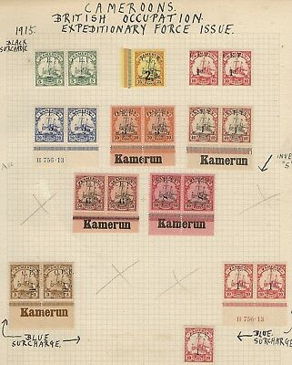 German Colonies Kamerun 1915 CEF ovpd Yacht stamps (20) some blue surcharges