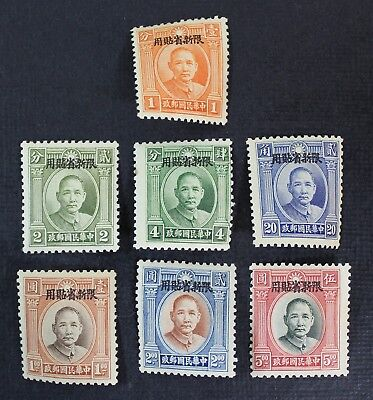 CKStamps: China Sinkiang Stamps Collection Scott#82-88 Mint H OG