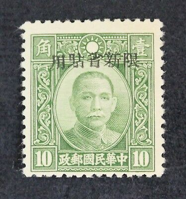 CKStamps: China Sinkiang Stamps Collection Scott#196 Mint H OG