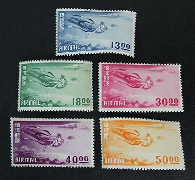 CKStamps: US Stamps Collection Ryukyu Islands Scott#C4-C8 Mint NH OG