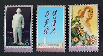 CKStamps: China PRC Stamps Collection Scott#1307-1309 Mint NH OG