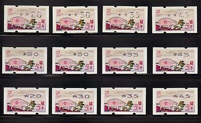 China Macau 2019 Pig Zodiac Klussendorf Nagler New ATM Label 3 set 12 stamp 豬年