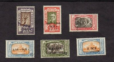 ETHIOPIA.1919. 6xDIFF'T PICTORIAL DEFINITIVE SURCHARGE STAMPS.M.H/M.N.G.