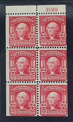 CKStamps: US Stamps Collection Scott#319g 2c Booklet Mint H OG
