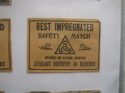 Old Japanese A/c 60.matchbox Label.design 1.