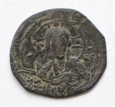 Ancient Byzantine 'Portrait of Christ' Coin. 969 - 1081 AD