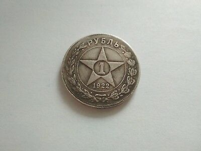 USSR rouble 1922 Star RARE