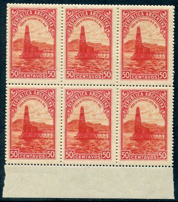 ARGENTINA  444  Beautiful  Mint  Never  Hinged  Block  Of  6  UPTOWN 47657