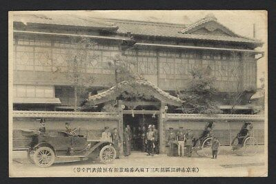 Japan Hotel and staff in Kanba, Tokyo antique automobile
