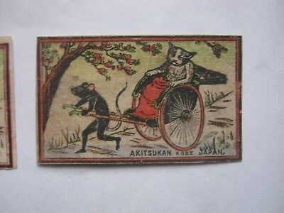 Old Japanese Cat Matchbox Label.design 3.