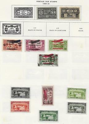 12 Lebanon Postage Due & Air Post Stamps from Quality Old Album
